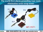 The World First Alarm Grounding Type Static Elimination Wrist Strap Tester