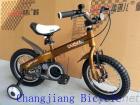 Wecheer 12 Inch Mountain Bike For Kids