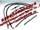 Fuel Hose, Oil Hose, Brake Hose, Brake Hard Tube