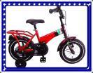 Велосипед малыша