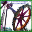 Attraction Outdoor Big Pendulum Park Rides Play Adventure