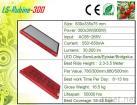 High Quality Powerful Rubine 300X3W Led Grow Lights For Vegetabls Blooming