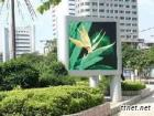 Hot Products---PH10 LED Outdoor Full Color Display