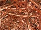Copper Scrap 99.9% Purity