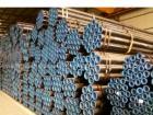 Seamless Pipe||Seamless Pipes||API Seamless Pipe||Apl5L Black Steel Pipe Thailand