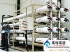 Shenyang Sea Water Desalinization System