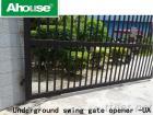 Underground Swing Gate Opener, Underground Swing Gate Operator