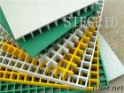 FRP Moulded Grating Floor