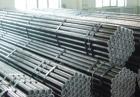 Tubi del acciaio al carbonio