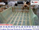 VCI film di materia plastica impaccante antiruggine