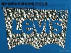 LEVIS Flocking Heat Transfer Label-1