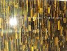 Nature Tiger Eye Semi Precious Gem Stone Mosaic Tile