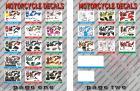 Стикер мотоцикла CRF50