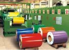 PPGI ha colorato la bobina della lamiera di acciaio