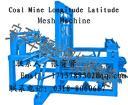 炭鉱の経度の緯度の網機械