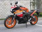 New Sport Racing Motorcycle