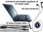 Unilateral Retractable Earphone & PC Audio Cable