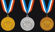 Promotion Medal Carving Letters , Logo