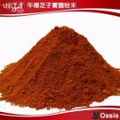 Healthy Care Antrodia Cinnamomea Fruiting Body Powder