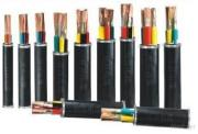 1-35KV Multi-Cores XLPE/PVC Insulated Armoured Power Cable