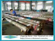 Centrifugal Casting Tube