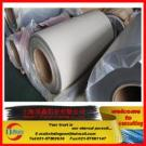 0.21Mm Thickness Bottom Coated Aluminum Coil For ACP