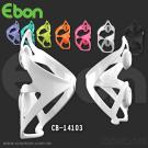 Ebon CB-14103 Bottle Cage