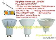 MR16 GU10 Ceramic COB LED Spotlight 3W/4W/5W/6W/7W