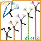 Wholesale China Great Quality Stylish Zipper Earphone