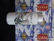 Tasse en céramique à double paroi de vide
