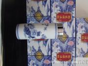Double Walled Ceramic Vacuum Mug