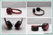 2.4G Wireless Stereo Earphones Of 10M Receiver Range