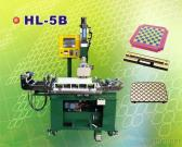 HL-5B Heat Transfer Machine