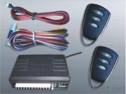 Hot Car Keyless Entry System