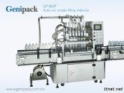 Six Nozzle Liquid Filling Machine Automatic