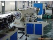 PPR Pipe Extrusion Machine