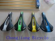 All Kinds Of Bicycle Parts, Components And Accessories