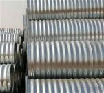 CMP Corrugated Metal Pipe and drainage pipe system