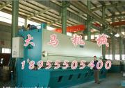 Numerical-Control Hydraulic Guillotine Shearing Machine