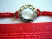 Cabala van Pulsera Autentico Hilo Rojo van het Koord van Kabbalah Rode