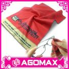 Eyeglasses Microfiber Cleaning Cloth