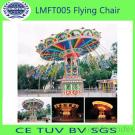Flying Chair of Amusement Park Rides