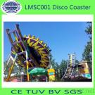 [Sinofun Rides] Thrilling Extreme Amusement Park Rides Magic Flying UFO Rides