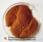 Rhodiola Rosea Extract Salidroside Rosavins