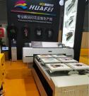 Industrial DTG Direct To Garment Printer