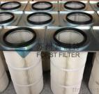 Forst Replacement Polyester Dust Air Filter Cartridge