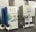 Forst Filter Cartridge for Portable Dust Collector Unit
