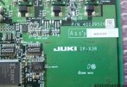 40052359 IP-X3R