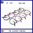 Plastic Eyewear Optical Frames Manufacturer in Shenzhen China