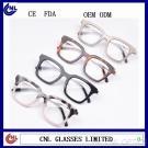 Anti Blue Glasses Frames Stylish Spectacle Eyewear Unisex Square Eye Glasses